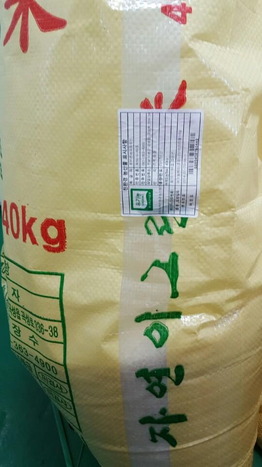 유기농쌀1.jpg