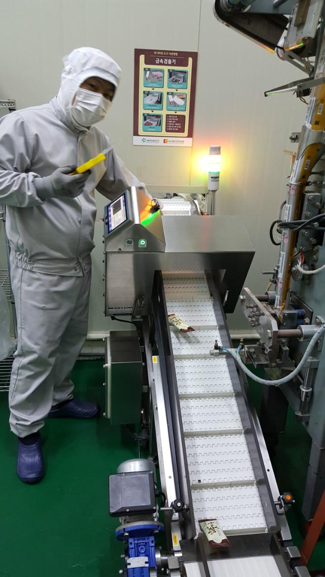 미숫가루 제조 금속검출기 테스트 과정.jpg