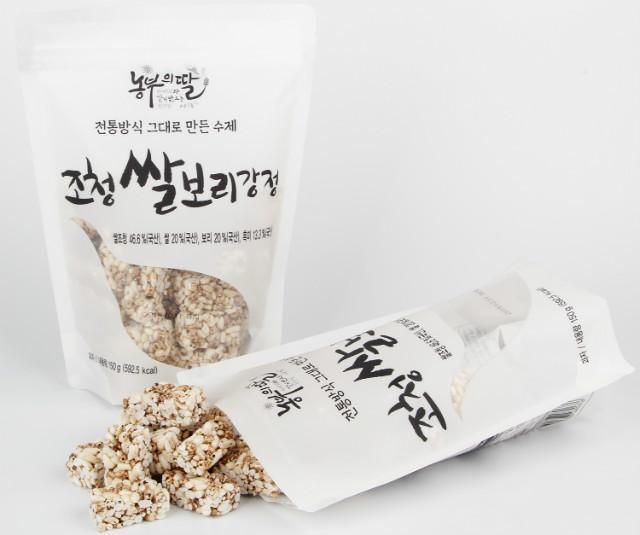 쌀보리 2봉-1500픽셀.JPG