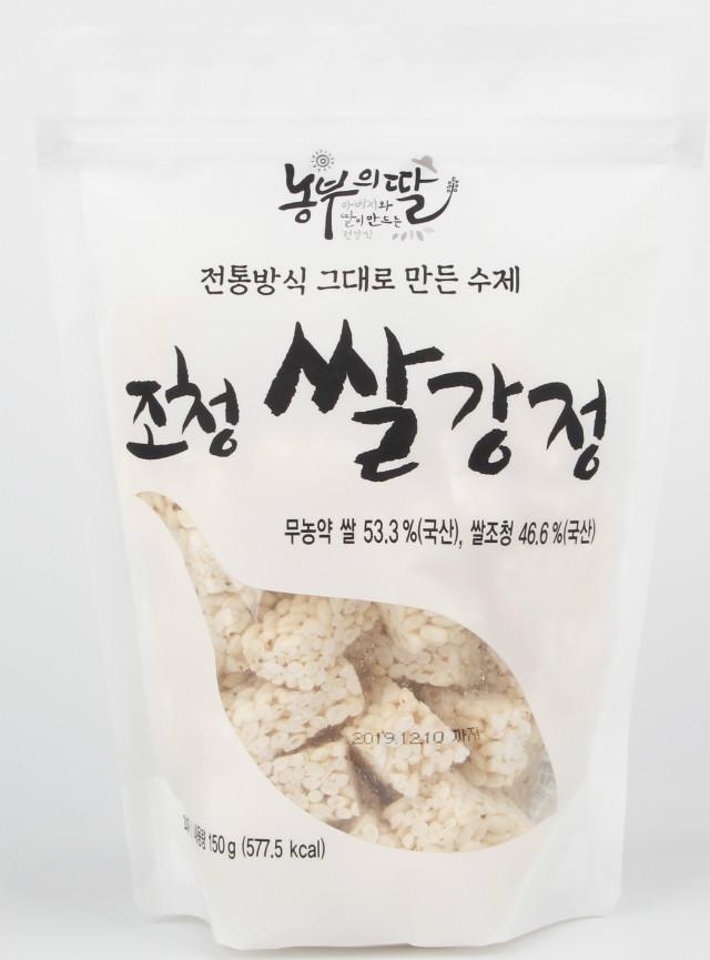 쌀강정 1봉-수정.JPG