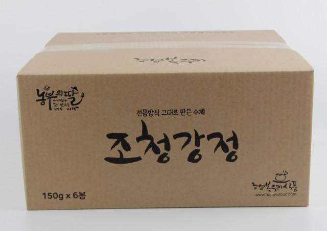 강정 택배 박스 정면-수정.JPG
