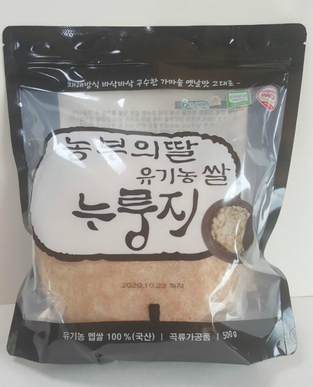 유기농 쌀 누룽지.jpg