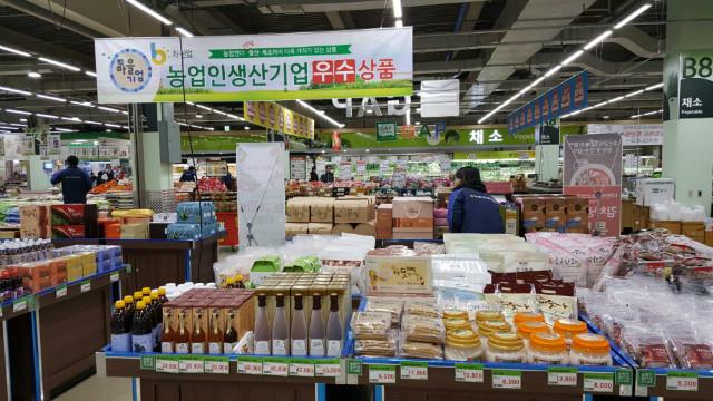 농협하나로마트(안영점-대전).jpg