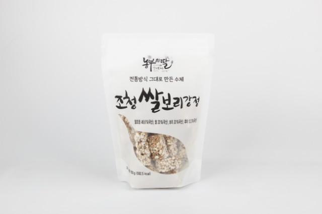 쌀보리 1봉.JPG