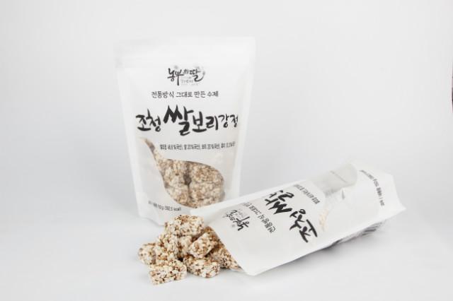 쌀보리 2봉.JPG