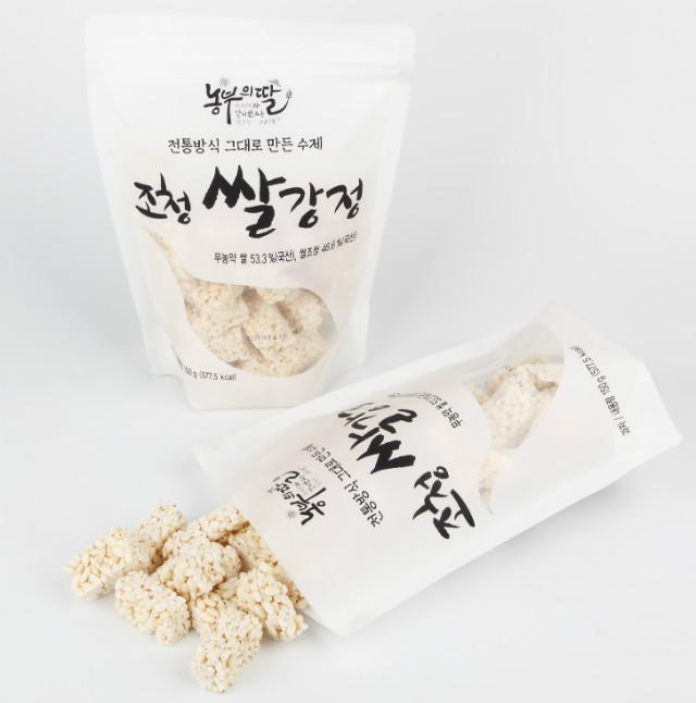 쌀강정 2봉-수정.JPG
