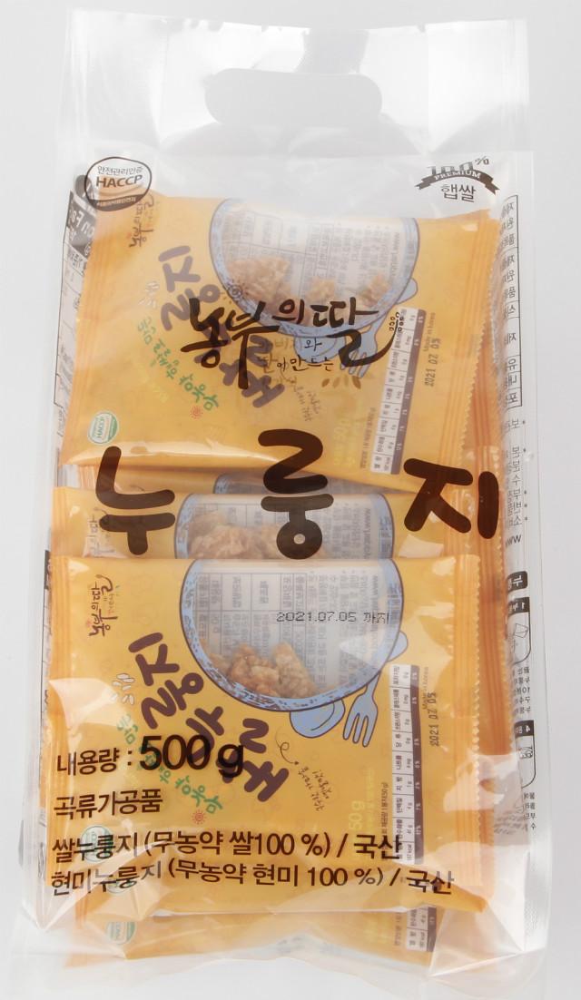 쌀누룽지 외봉투.JPG