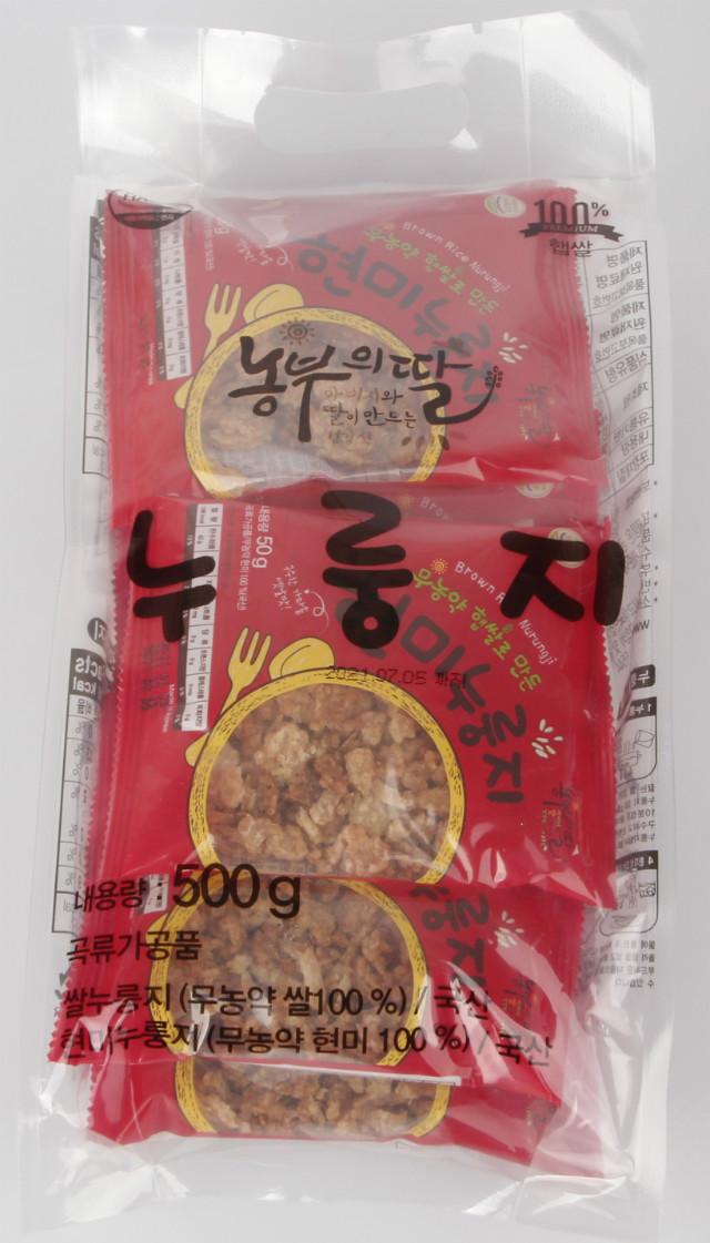 현미누룽지 외봉투.JPG