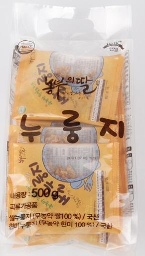 축소 쌀누룽지 외포장.JPG